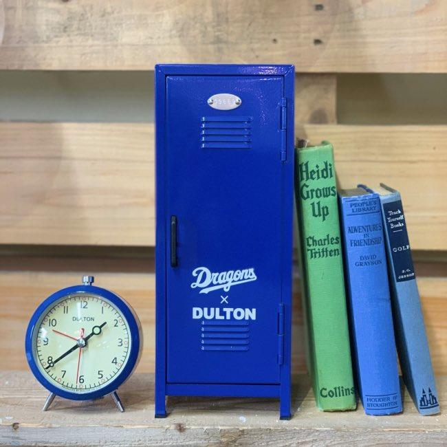ロッカー欲しいなーーインテリア雑貨ブランド「DULTON」がプロ野球球団と初コラボDRAGONS×DULTONシリーズが新発売