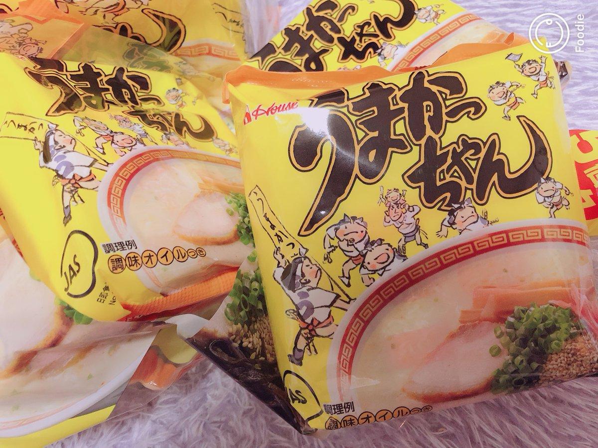 これが九州人が母乳の次に口にするもの、うまかっちゃんです!!!!うまかっちゃんより美味しいものはない。うまかっちゃんこそ頂点。うまかっちゃんこそ全て。体はうまかっちゃんで出来ている