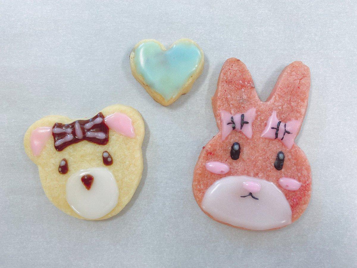 家庭科の調理実習で人生初のまともなクッキーを作りました。(まき)