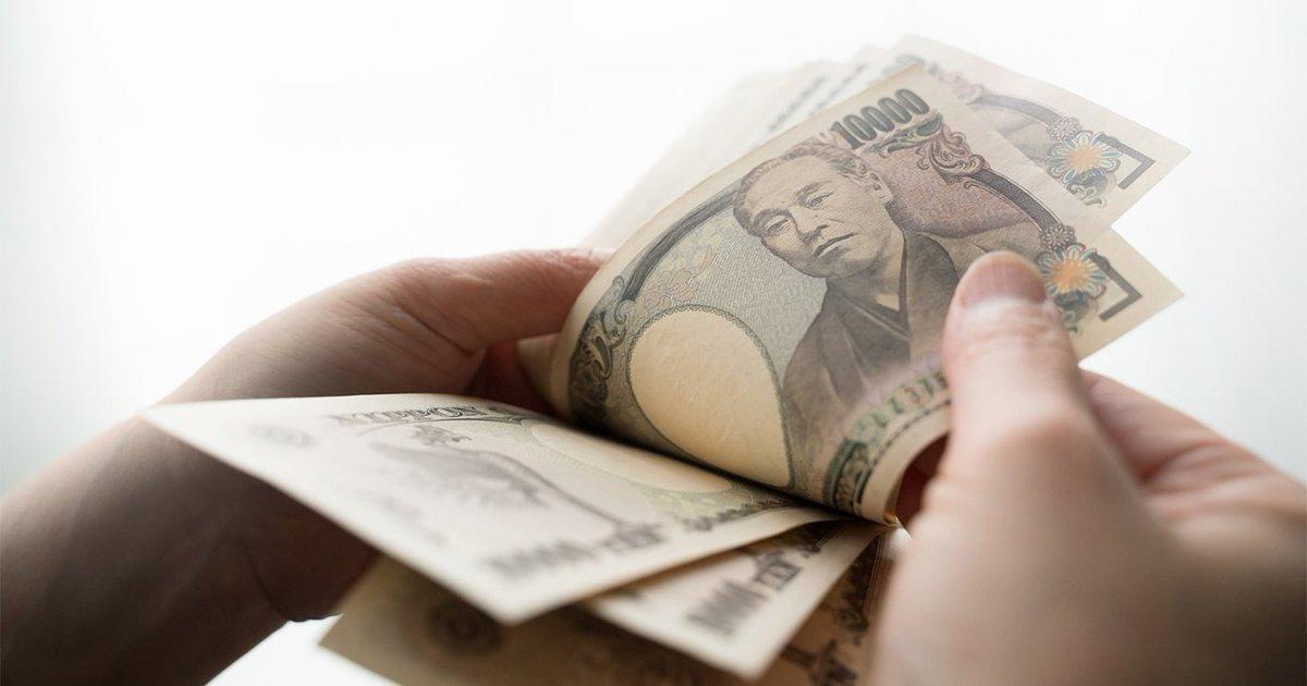 賃金が上がらない国になった、日本を待ち受ける「修羅場」 | 野口悠紀雄 新しい経済成長の経路を探る | ダイヤモンド・オンラインアベノミクスのもとで従業員一人当たりの付加価値は増えても賃金はほとんど上がっていない。その影響は年金などの社…