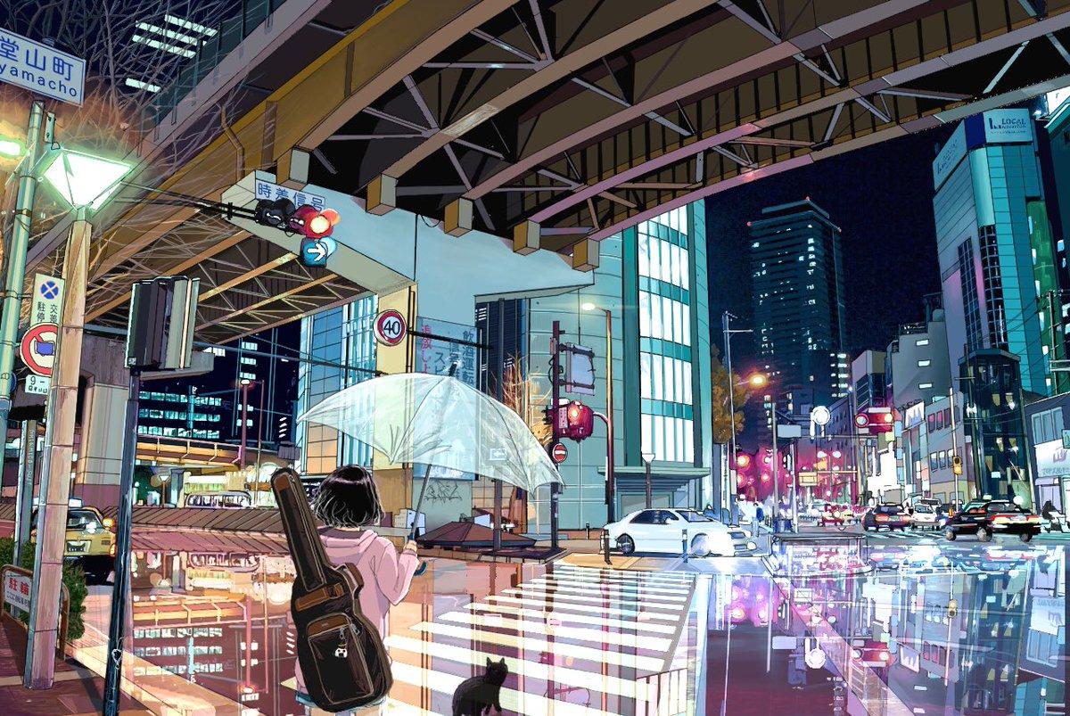 大阪、新御堂筋