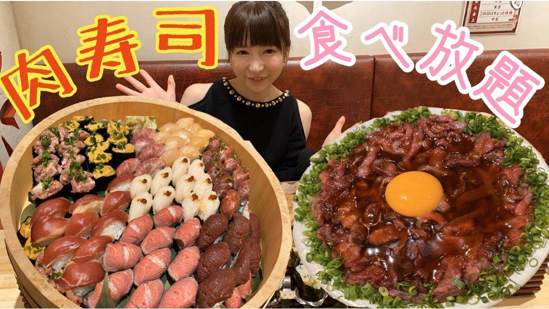 肉寿司の食べ放題してきた動画💓
