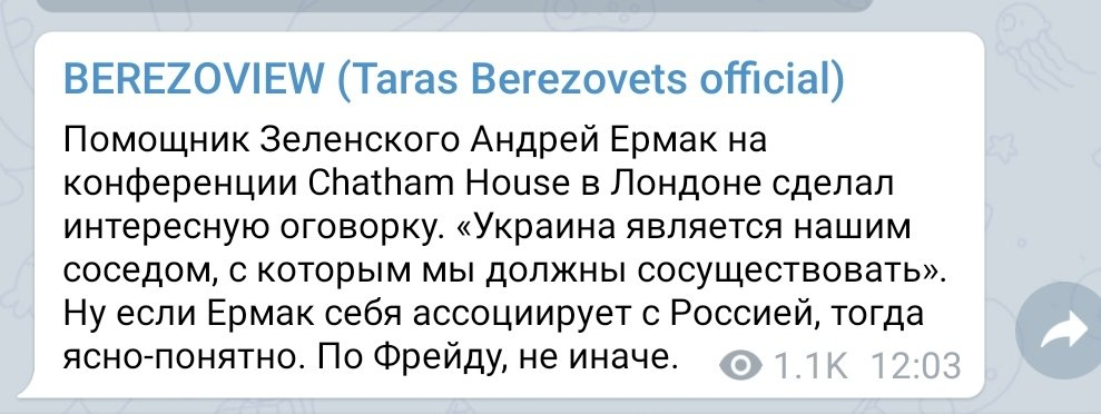 Зеленский проводит закрытое заседание СНБО - Цензор.НЕТ 2047
