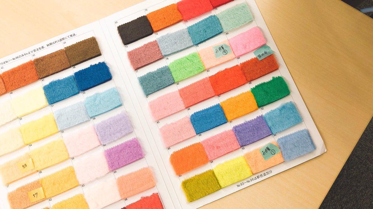 「あるもの」を作るべく、生地の色見本台帳をチェック中!🔍なにができるかな?#うらみちお兄さん #ママンとクラフト #色見本 #なんかワクワクするよね