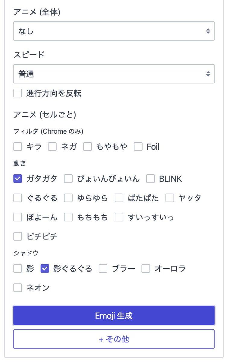 @burakon ↓のサイトを使わせていただきました✨画像を読み込んで、「ガタガタ」と「影ぐるぐる」にチェックを入れればOKです笑