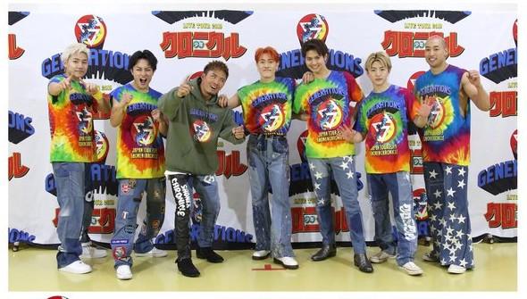 【明日】GENERATIONSLIVE TOUR 2019「少年クロニクル」★大阪・京セラドーム12/6金12/7土12/8日ずっと夢だけを追いかけてきた、あの日の少年が、見た夢の世界へ。🎫チケット発売中⇒