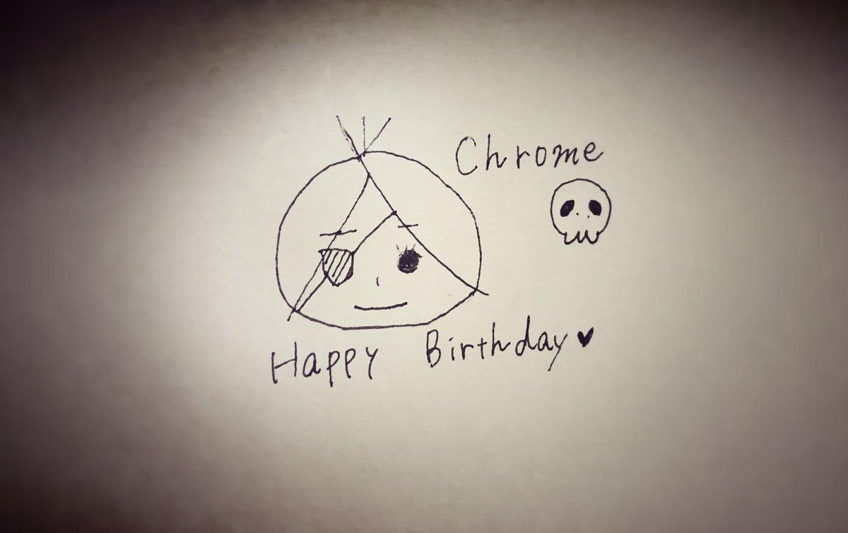 クロームちゃん、お誕生日おめでとう🎈💀あと1ヶ月、死ぬ気で、もがきます。下手だけど描いてみました↓#リボステ