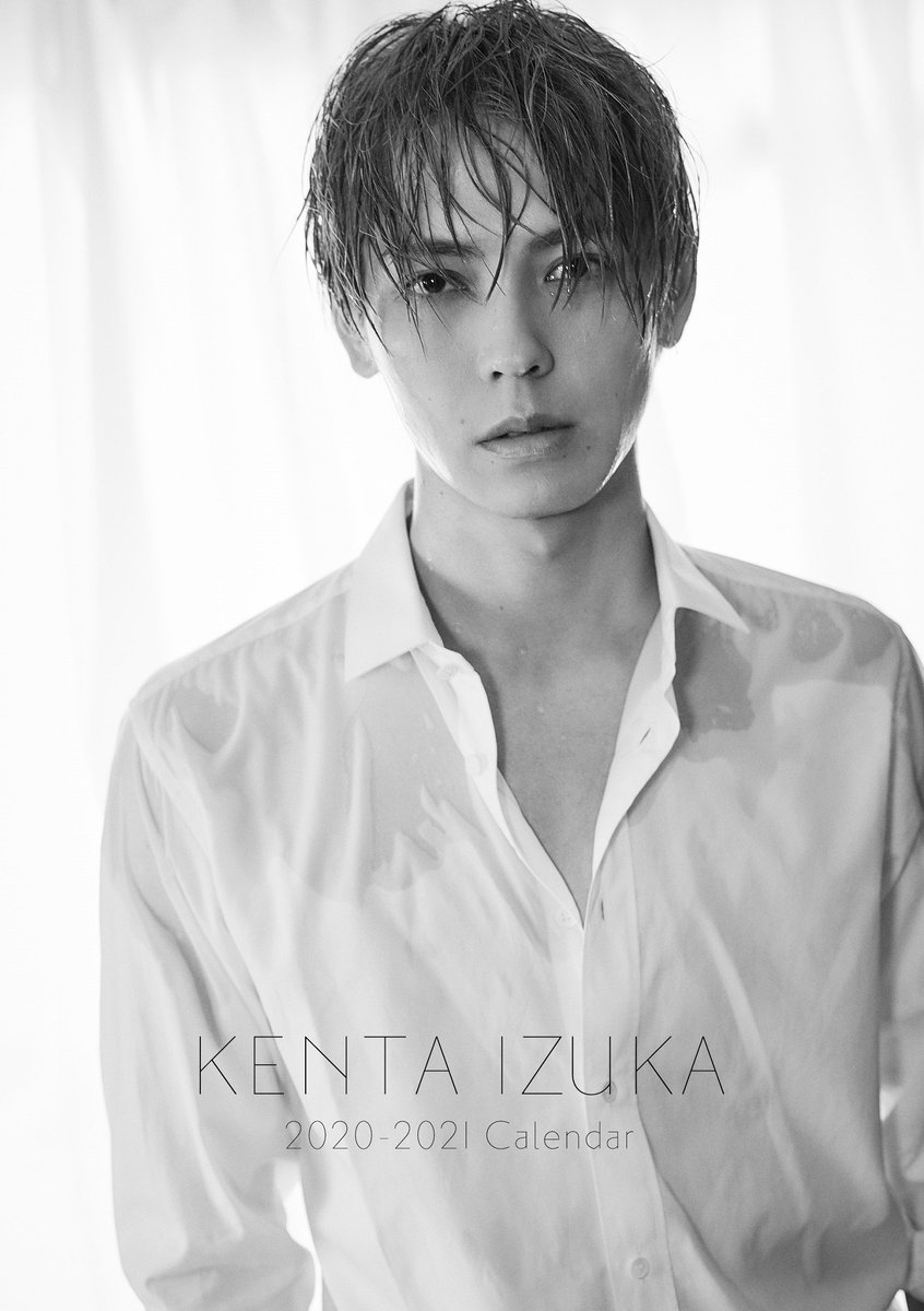 俳優・猪塚健太カレンダー「KENTA IZUKA 2020-2021 Calendar」2020年1月発売
