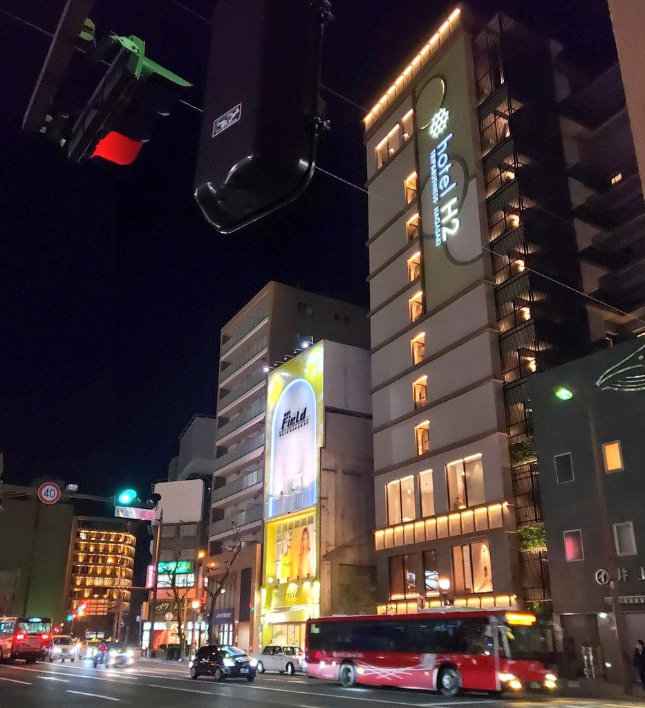 エイチ ツー 長崎 ホテル
