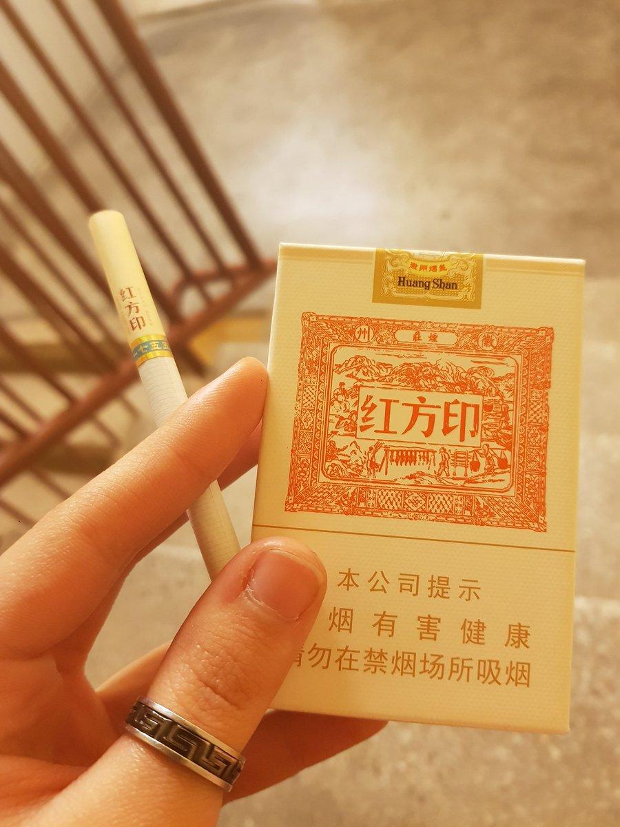 убрать китайские сигареты фото создал съедобную