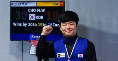 #carom #billiards Myung-Woo Cho: A Great Young #Korean #3Cushion Player To Watch: Myung-Woo Cho captured the 2016 World 3-Cushion Junior Championship held in Hurghada, Egypt December 8-10. At age 18 his promise of a long and successful career is first bein