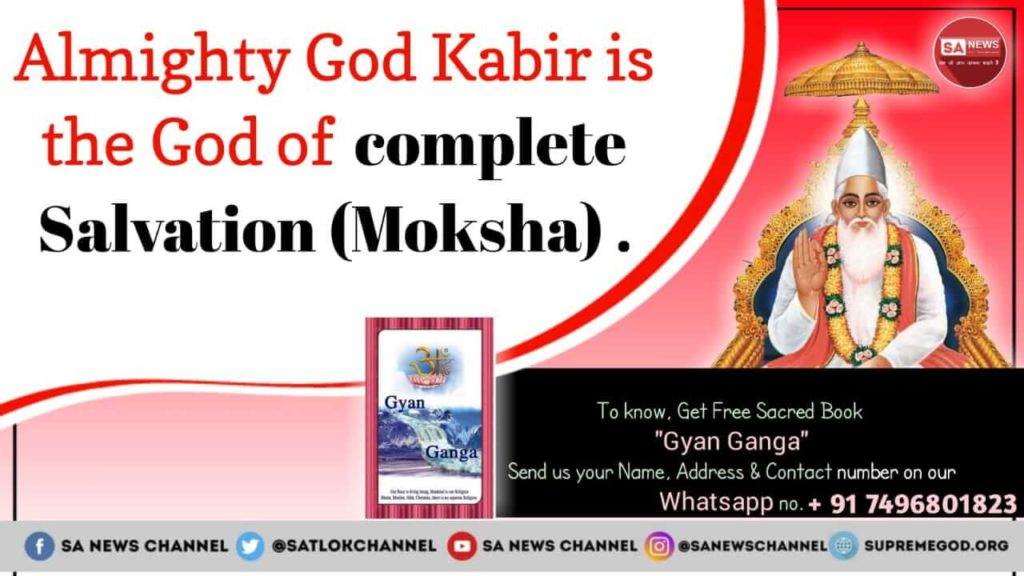 #FridayMorning Almighty God Kabir is the God of complete Salvation <br>http://pic.twitter.com/A9E7TLgL7P
