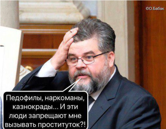 Провалена відставка Яременка і бійка між депутатами СН, - день роботи ВР 5 грудня - Цензор.НЕТ 275