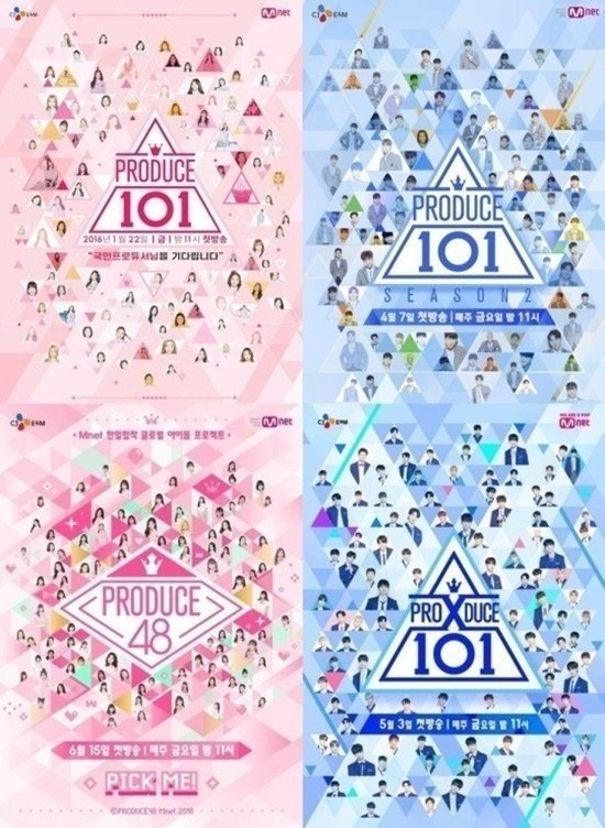Netizens call for names to be revealed as anger continues to rise regarding 'Produce 101' voter fraud  https://www. allkpop.com/article/2019/1 2/netizens-call-for-names-to-be-revealed-as-anger-continues-to-rise-regarding-produce-101-voter-fraud   … <br>http://pic.twitter.com/u9BZzuAxrv