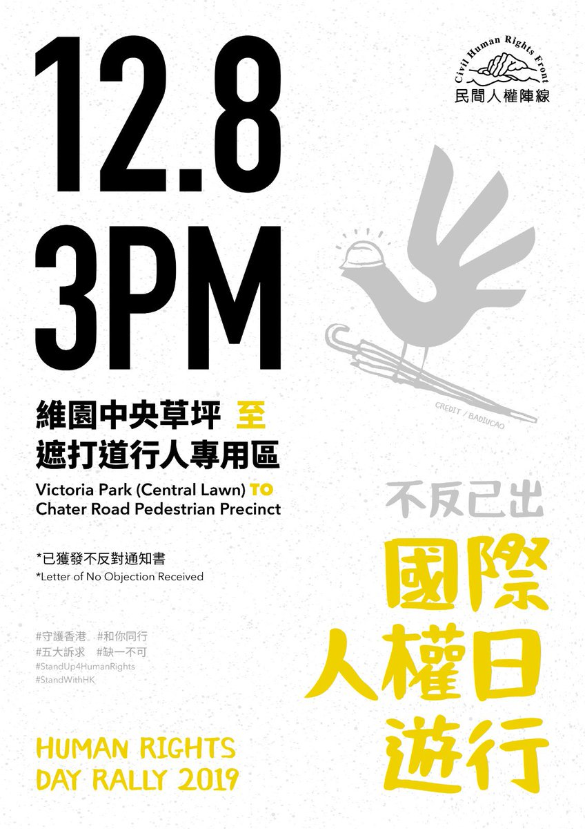 We received the letter of no objection for rally on Sunday. See you all in Victoria Park! #StandWithHongKong #StandUp4HumanRights  #HongKongProtest #FiveDemandsNotOneLess<br>http://pic.twitter.com/KFcnq82oce