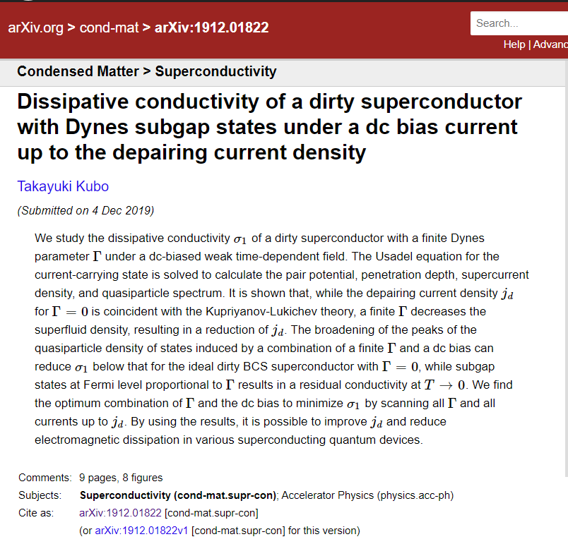 KEKの久保毅幸さんの論文がプレプリントサーバで公開されました。汚れた表面を持った超伝導体の散逸伝導度について。#加速器