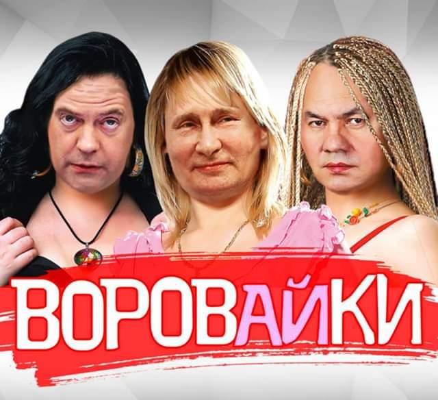 Діяльність хакерського угруповання, підконтрольного ФСБ РФ, блокували на Дніпропетровщині, - СБУ - Цензор.НЕТ 6963