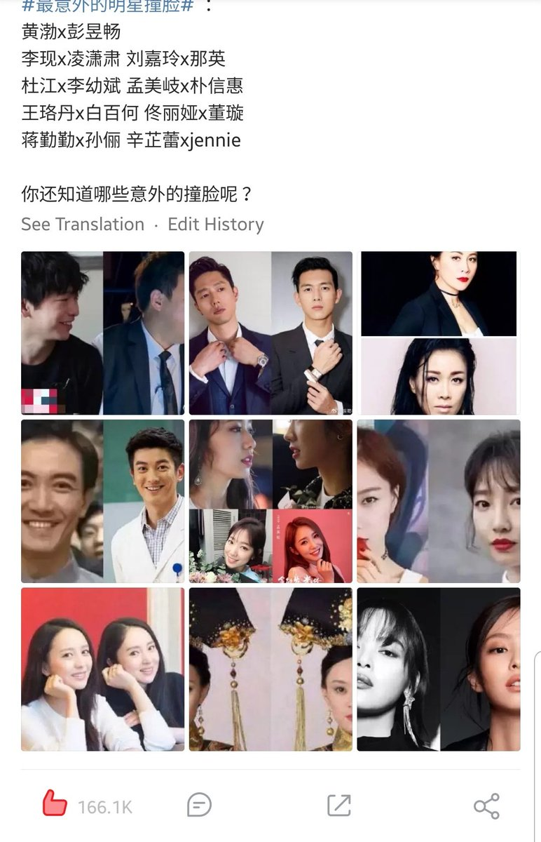 Jennie is mentioned in this viral post on weibo showing chinese and korean actresses and actor look alikes! <br>http://pic.twitter.com/aijlziVlp3