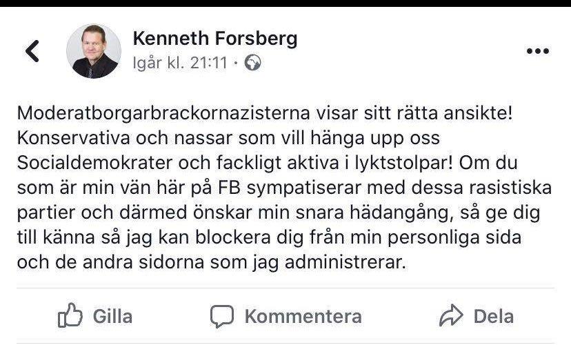 Kommunalfullmäktiges ordförande Forsberg måste vara den enda människan som anno 2019 inte använder något lås på sin mobil.