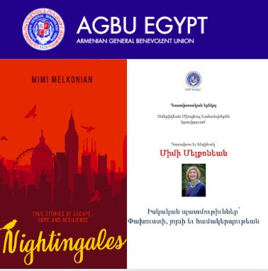 Friends, I'm honored to present #Nightingales on #Saturday #December14 in #Heliopolis @BelekdanianHall Thank you #AGBU for organizing this venue. I'm honored to #Present #Truestoriesofesacpehopeandresilience @drviken @QFIntl #AGBUCairo