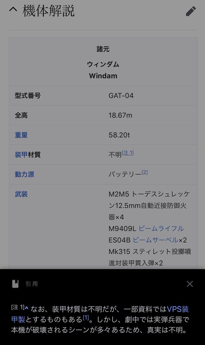 レイズ wiki クロス ジージェネ