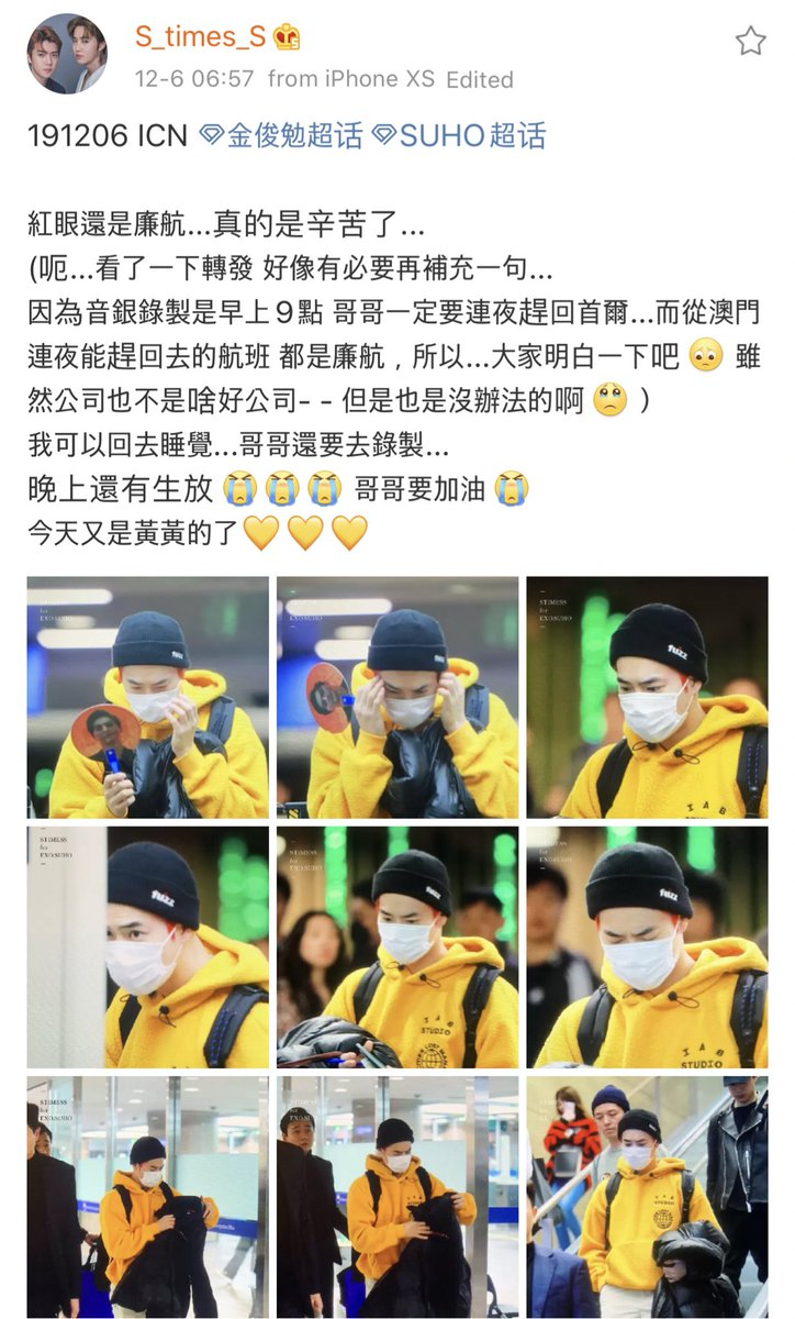 Junmyeon had no choice but to take the Economy Class flight back to Seoul from Macau as he needed to be back in KR for Music Bank recording.. And even after Recording is completed, Junmyeon still has to attend the Live Broadcast for MuBank..    #EXO  #수호 @weareoneEXO <br>http://pic.twitter.com/eAinVky1J9