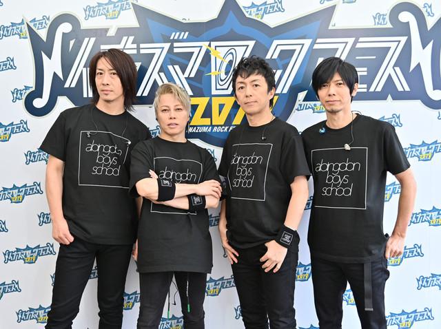 RT @natalie_mu: abingdon boys school、10年ぶりワンマンツアーを東名阪で開催 https://t.co/p9GUfYxZRl https://t.co/cY3DA4YnQW