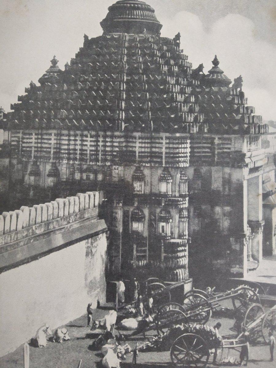 1920s :: Gateway of Jagannath Temple, Puri <br>http://pic.twitter.com/LVeXDwgQ11