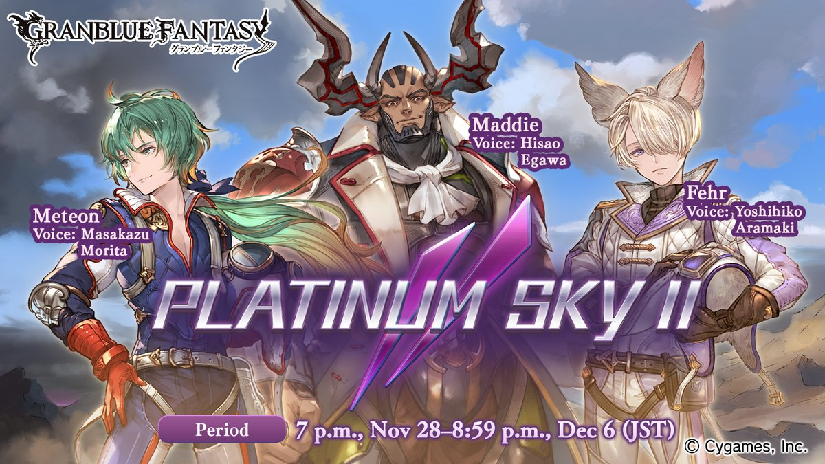 Check out this event in #GranblueFantasy!  http:// game.granbluefantasy.jp    <br>http://pic.twitter.com/rxUFtbV2Gr