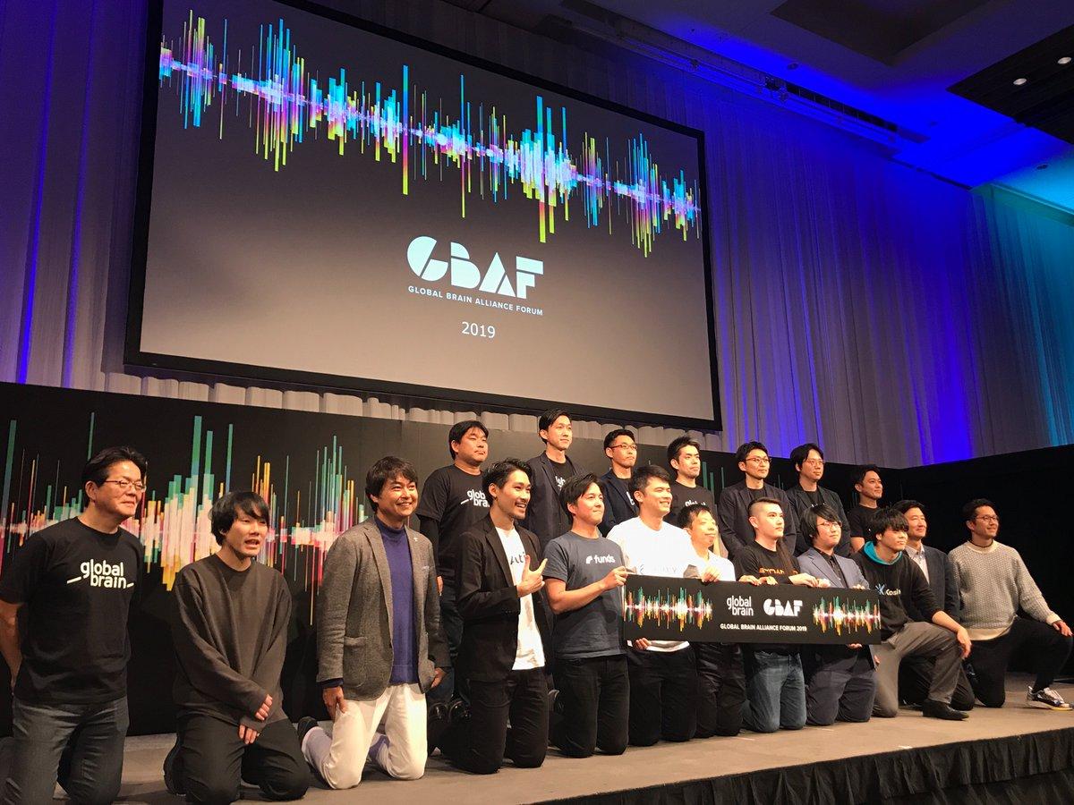 GBの年次イベントで、7社がピッチバトルに登壇——個人向け社債代替サービスの「Funds」、XRサービス提供のSynamon、ライバーが入賞