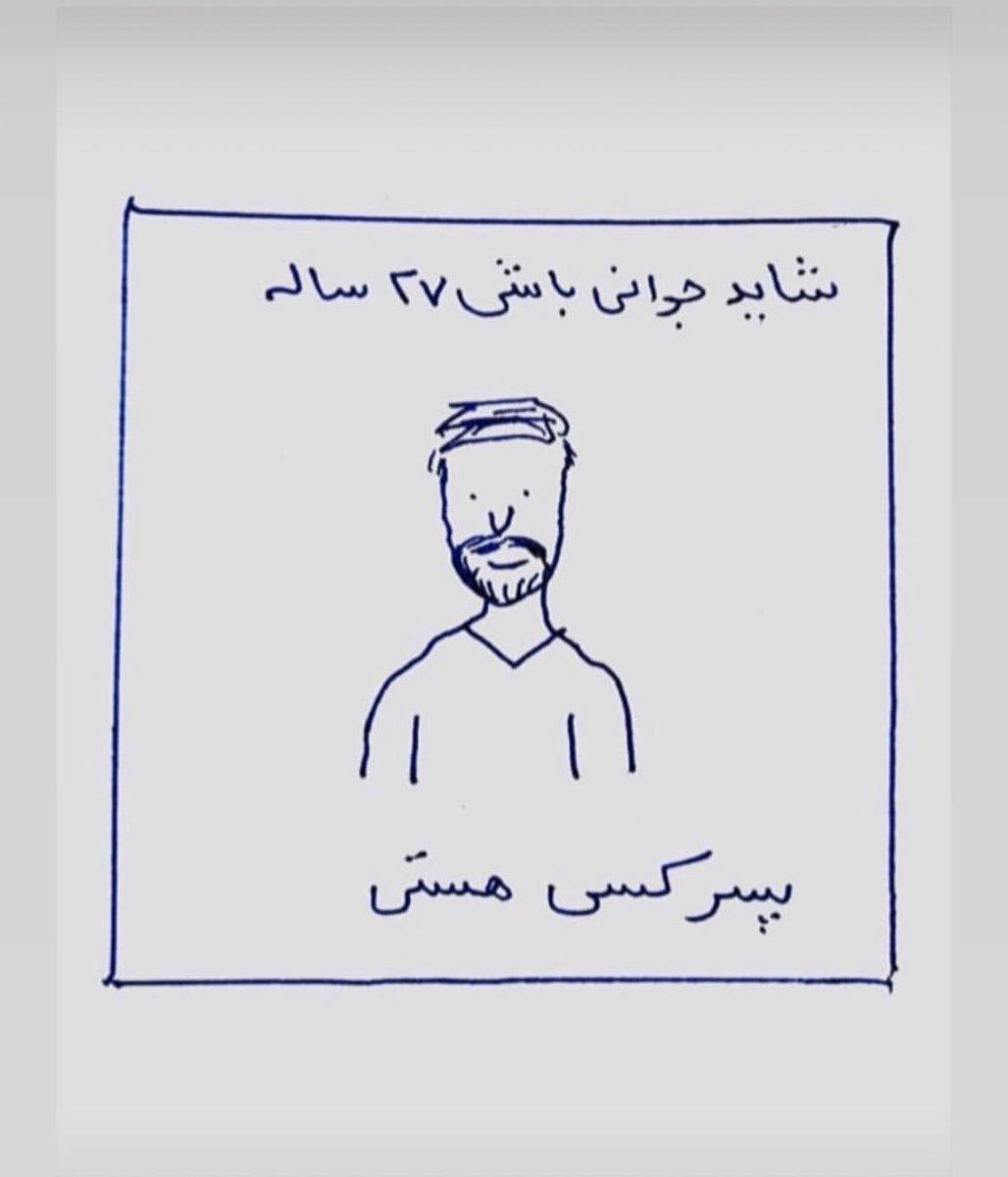 پسر کسی هستی ...برای گلوله تفاوتی ندارد😢✌🏻🕊#IranProtests #EyesOnIran