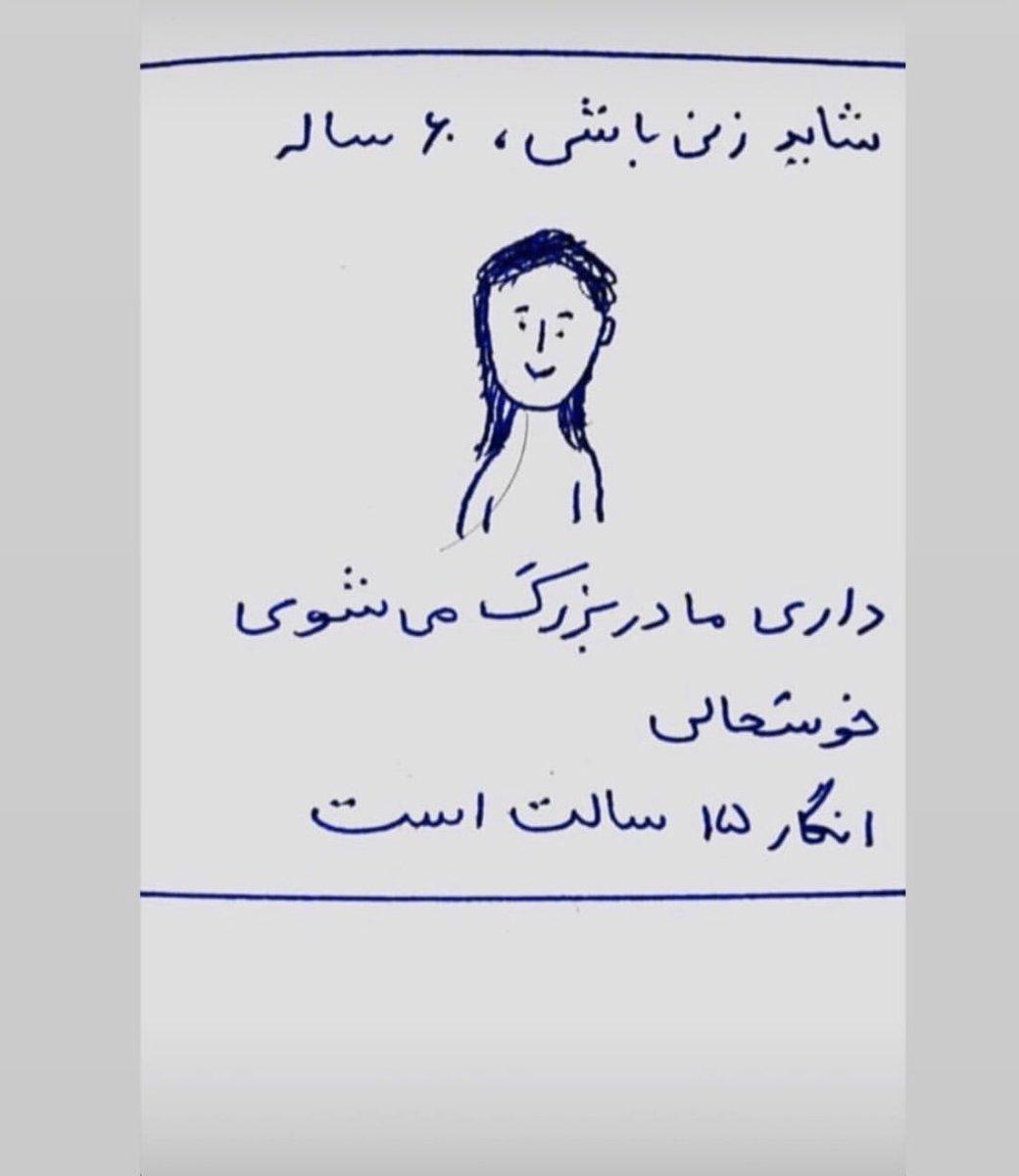 برای گلوله اهمیتی نداردآنقدر میشکافد تا مطمئن شود....😢🕊✌🏻#IranProtests #EyesOnIran