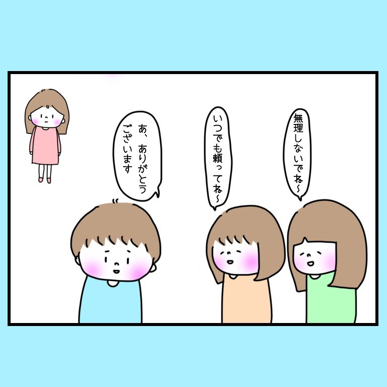 mi_chan_diaryさんの投稿画像