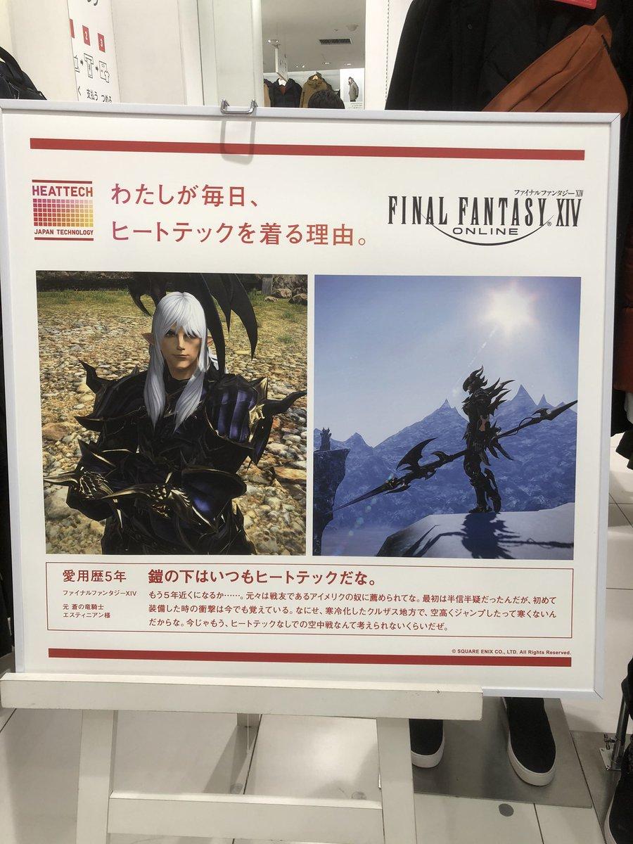 高橋 慶章 Yoshiaki Takahashiさんの投稿画像