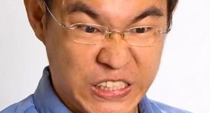 злой японец картинка фотографией форме сердца