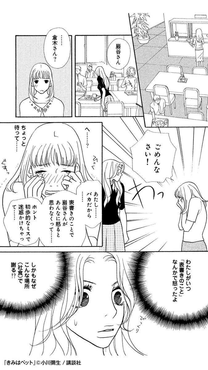 漫画 無料 講談社