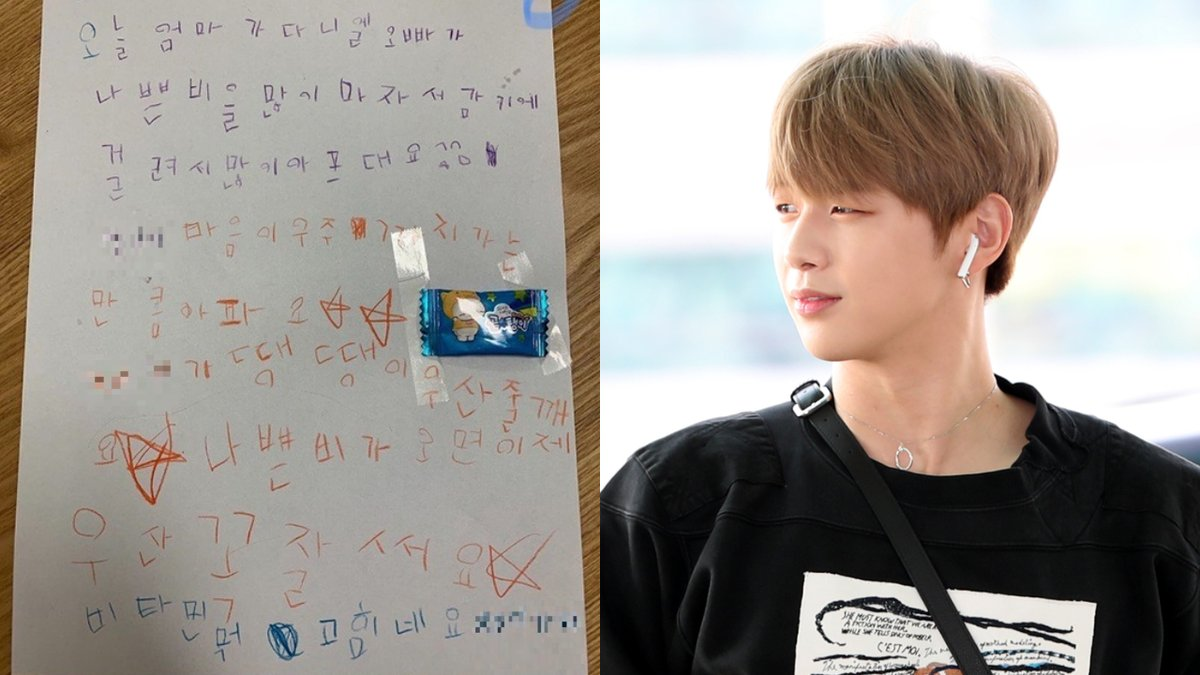 """""""Today, my mom told me that..."""" In light of recent announcement of #KangDaniel's indefinite hiatus, a 6-year-old fan's heartwarming letter to the singer went viral among fans. #강다니엘 @danielk_konnect    https:// news.sbs.co.kr/news/endPage.d o?news_id=N1005553237  … <br>http://pic.twitter.com/Wv9K7eU5JO"""
