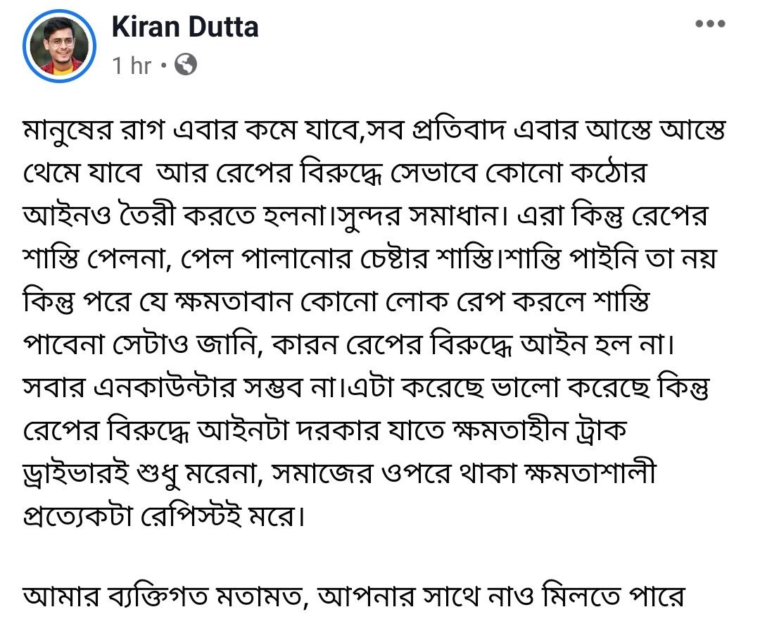 Kiran Dutta (@TheBongGuy) on Twitter photo 06/12/2019 07:15:28
