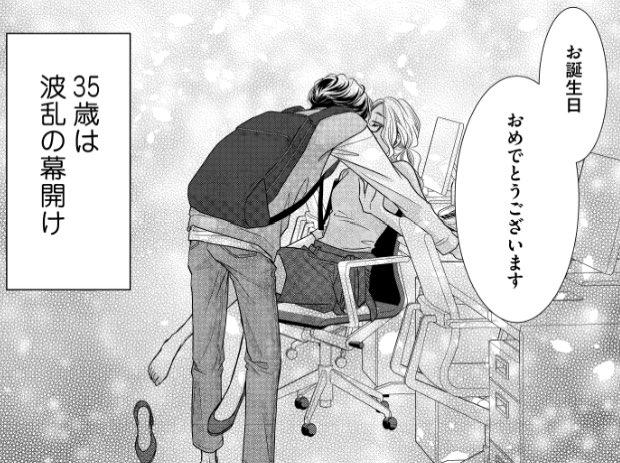 ネタバレ は くん 吉井 青島 ユウ いじわる
