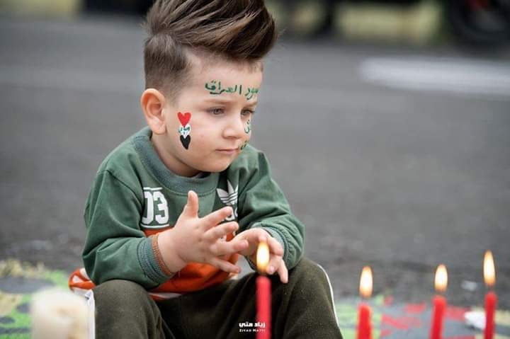 This is an Iraqi child who does not know that his father was killed during the demonstrations #save_the_iraqi_people #AntiIRProtest #ماكو_وطن_ماكو_دوام