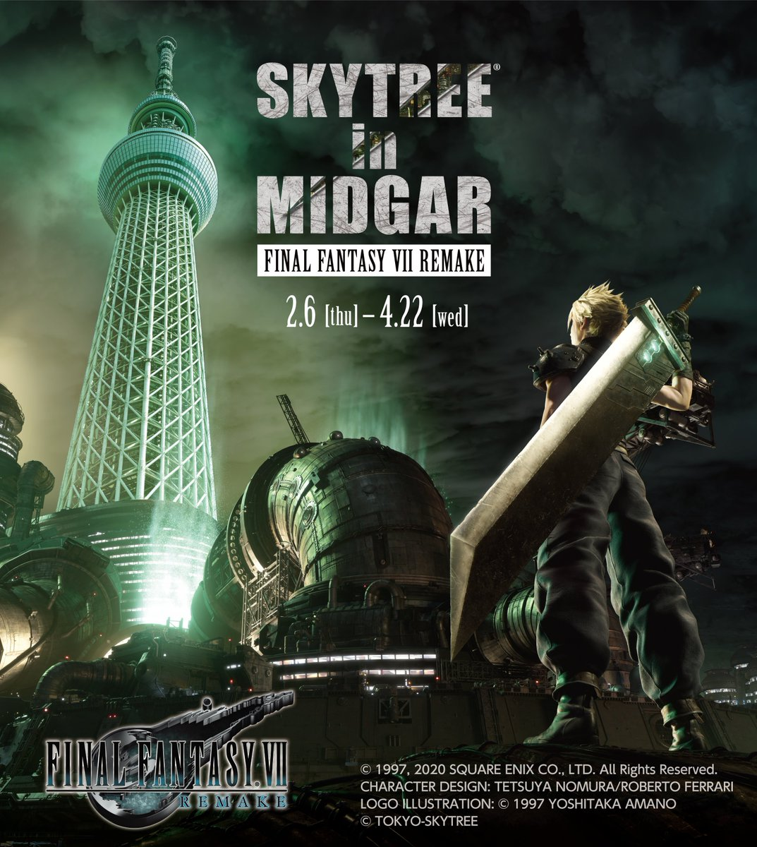 『FINAL FANTASY Ⅶ REMAKE』発売記念コラボイベント『SKYTREE® in MIDGAR FINAL FANTASY Ⅶ REMAKE』開催決定!🎉✨▽詳細▽最新情報は公式HPや公式Twitterにて随時更新いたします!#スカイツリー #skytree #東京スカイツリー #FF7R