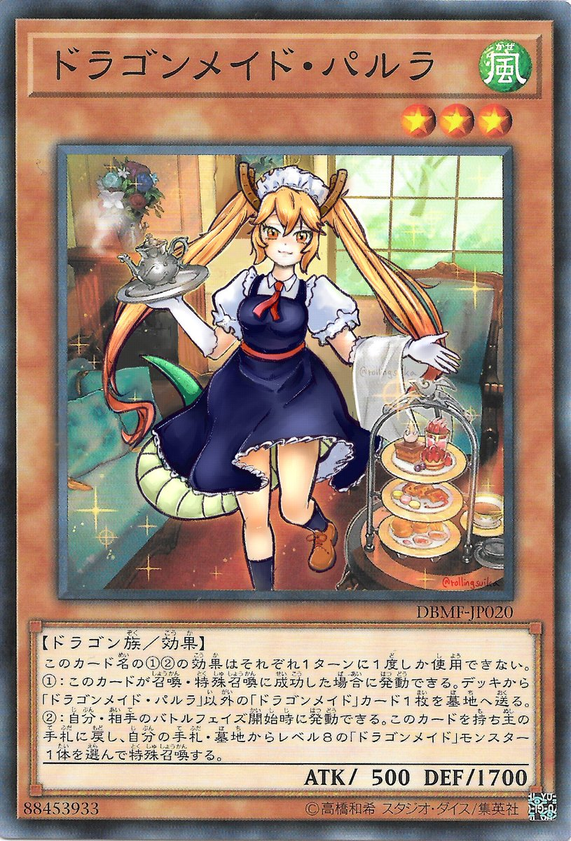 I tried something new! I wanted to test something before I destroy the actual card so I made a digital alter of one the Yugioh Dragonmaids! It's Tohru from Miss Kobayashi's Dragon Maid ;w; (Original artwork is on the right!) #Yugioh #Tradingcards #Fanart #Mysticfighters