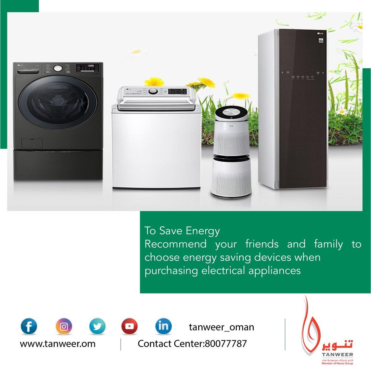 لترشيد الطاقة..To save energy..________#عمان #تنوير #مسندم #ظفار #الوسطى #كهرباء #توفير #سلامة #ترشيد #مناقصات #مشاريع #انجازات #طاقة