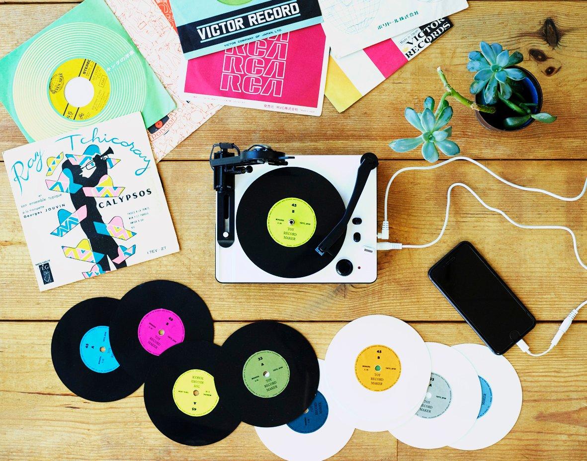 大人の科学マガジン新刊は5インチレコードをカッティングできる「トイ・レコードメーカー」。スマホの音源からオリジナルレコードを作ることができます! もちろん再生機能つき。思い出の歌を大切な人の声をレコードに刻んでください! 2020年3月26日発売。7,980円(税別)。#トイ・レコードメーカー