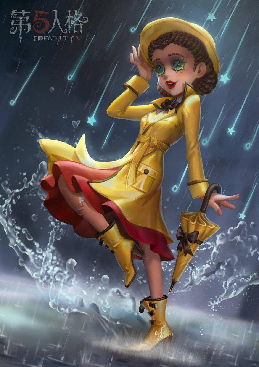 【中国版】演繹の星衣装医師衣装【雨に唄えば】※来週中国版にて実装予定。