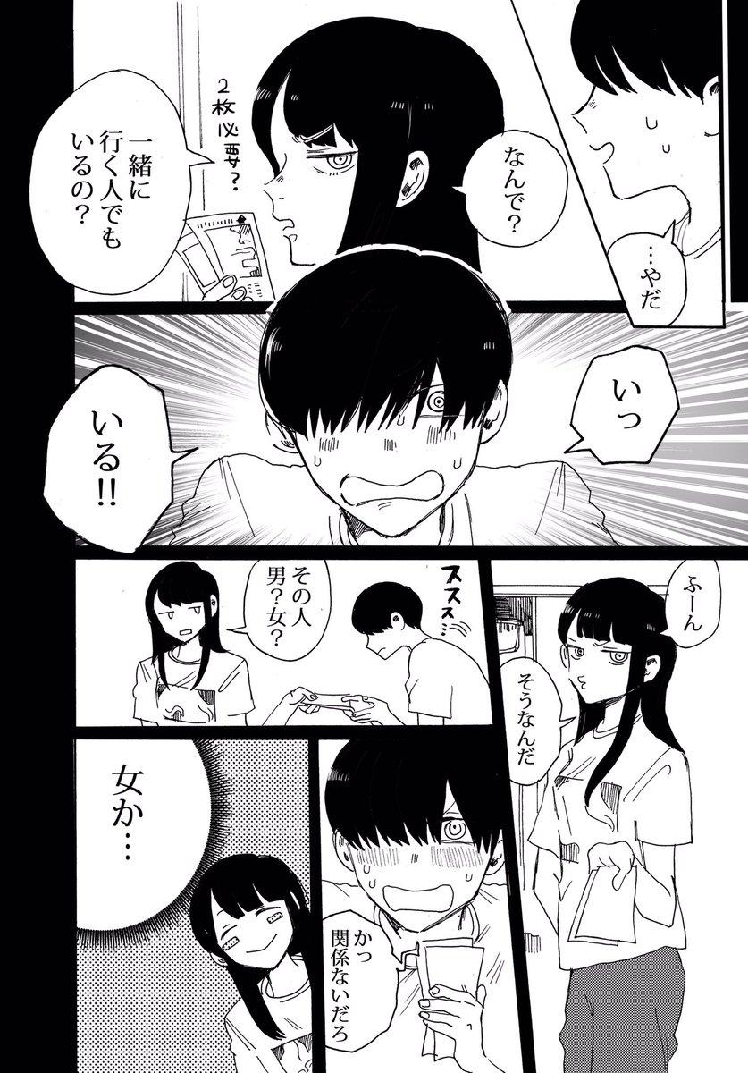 Fukiさんの投稿画像