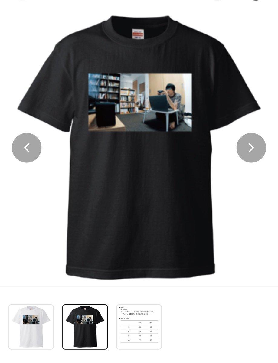 Tシャツとパーカー2種類ずつ作りました。よかったらどうぞ