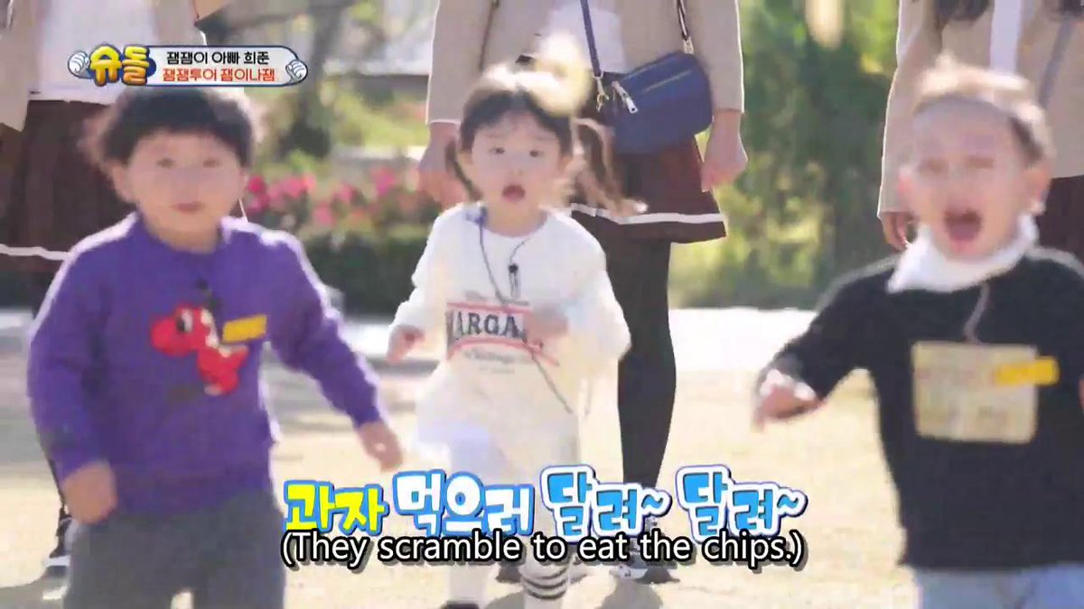 Peaceful #Jamjam tour with special friends! #TROS #ep305 #kbsworld