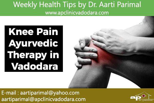 Ayurvedic Therapies to Reduce Knee Pain  #kneepain #painrelief #arthritis #kneerehab #health #knee #exercise #jointpain #footpain #Ayurveda #painfree #kneepainrelief #Panachakarma  #Vadodara #AyurvedicTreatment #AyurvedicTherapy #APClinic #APClinicVadodara