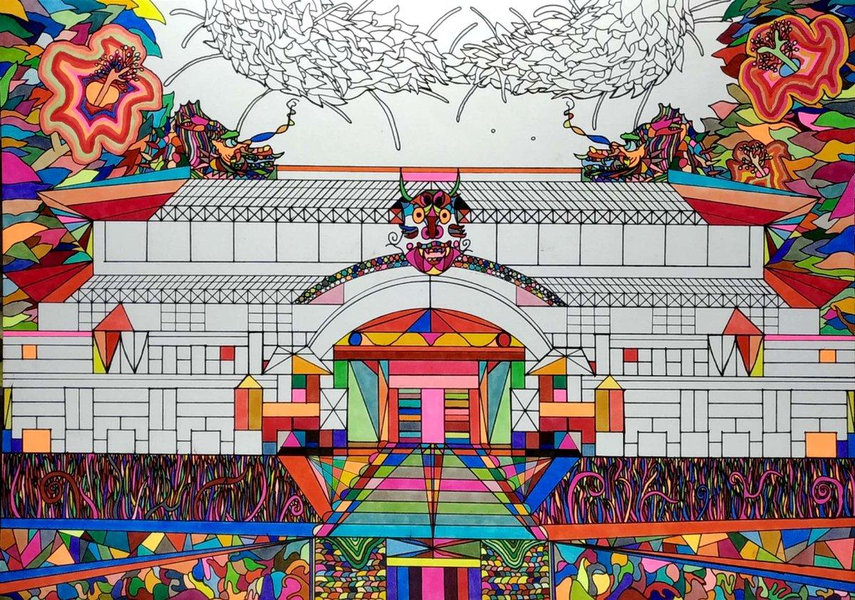 千裕の描く首里城、よりカラフルになって来ました! 完成に向けてラストスパート頑張ります! #アスペルガー症候群 #11歳 #コピック #首里城